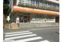 【郵便局】埼玉県庁内郵便局 約510m
