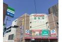 【スーパー】オリンピック武蔵浦和店 約1,000m