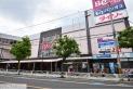 【スーパー】ベルクス 約1,070m