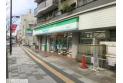 【コンビニ】ファミリーマート浦和仲町店 約130m