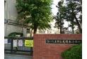 【小学校】尾間木小学校 約1,800m