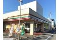 【コンビニ】セブンイレブンさいたま田島1丁目店 約330m