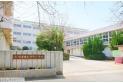 【小学校】岸町小学校 約400m