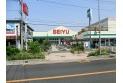 【スーパー】西友 中浦和店 約1,040m