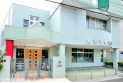 【幼稚園・保育園】南浦和幼稚園 約350m