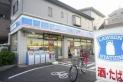 【コンビニ】ローソン 戸田川岸店 約170m