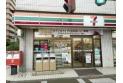 【コンビニ】セブン-イレブン 浦和常盤5丁目店 約60m