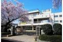 【小学校】本太小学校 約710m