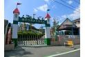 【幼稚園・保育園】あかつき幼稚園 約1,100m