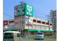 【スーパー】サミットストア 東浦和店 約110m