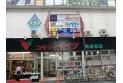 【スーパー】コモディイイダ 南浦和店 約900m