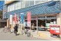 【郵便局】浦和南本町郵便局 約600m