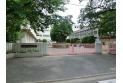 【小学校】岸町小学校 約450m