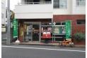 【郵便局】浦和岸町郵便局 約500m