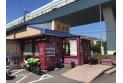 【飲食店】松屋 浦和町谷店 約950m