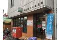 【郵便局】川口朝日二郵便局 約350m