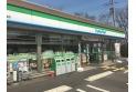 【コンビニ】ファミリーマート 埼玉大学南店 約750m