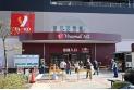 【スーパー】ヤオコー 蕨錦町店 約700m