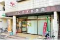 【郵便局】川口並木郵便局 約500m