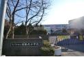 【小学校】指扇北小学校 約420m