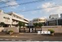 【中学校】大宮八幡中学校 約1,700m