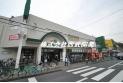 【スーパー】マルエツ大宮和田店 約850m