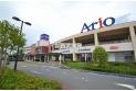 【ショッピングセンター】アリオ 約2,200m