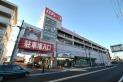【スーパー】ロヂャース 約700m