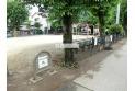 【公園】なかよし公園 約400m