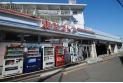 【スーパー】東武ストア 約420m