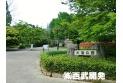 【公園】大宮公園 約450m
