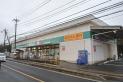 【ドラッグストア】ドラッグセイムス所沢松井店 約480m