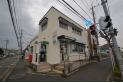 【郵便局】所沢けやき台郵便局 約750m