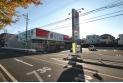 【ドラッグストア】ドラックストアセキ宮本町店 約870m