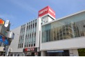 【スーパー】西友所沢駅前店 約860m