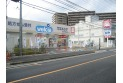 【ドラッグストア】ウエルシア所沢けやき台店 約390m