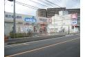 【ドラッグストア】ウエルシア所沢けやき台店 約290m