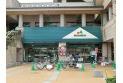 【スーパー】マルエツ所沢御幸町店 約290m