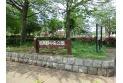 【公園】武蔵野中央公園 約450m