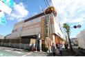 【その他販売店】メガ・ドンキホーテ 約1,000m