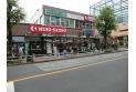 【スーパー】京王ストア 約910m