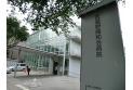 【病院】武蔵野陽和会病院 約500m