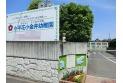 【幼稚園・保育園】小平花小金井幼稚園 約380m