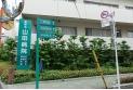 【病院】山田病院 約740m