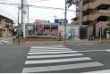【スーパー】ビッグ・エー 約780m