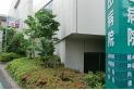 【病院】山田病院 約530m