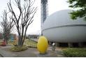 【レジャー・観光】多摩六都科学館 約750m