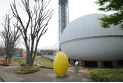 【レジャー・観光】多摩六都科学館 約960m