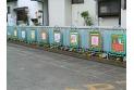 【幼稚園・保育園】しんあい保育園 約700m