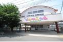 【幼稚園・保育園】こみね幼稚園 約1,370m